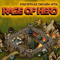 Rage of Hero